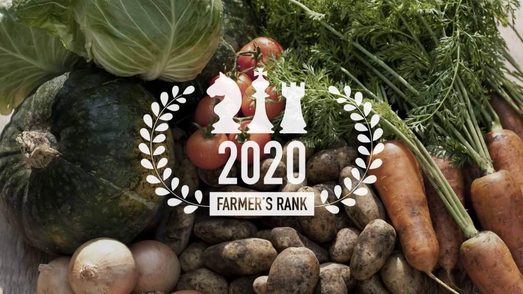 わたしの農業ランク 2020年度 野菜作編