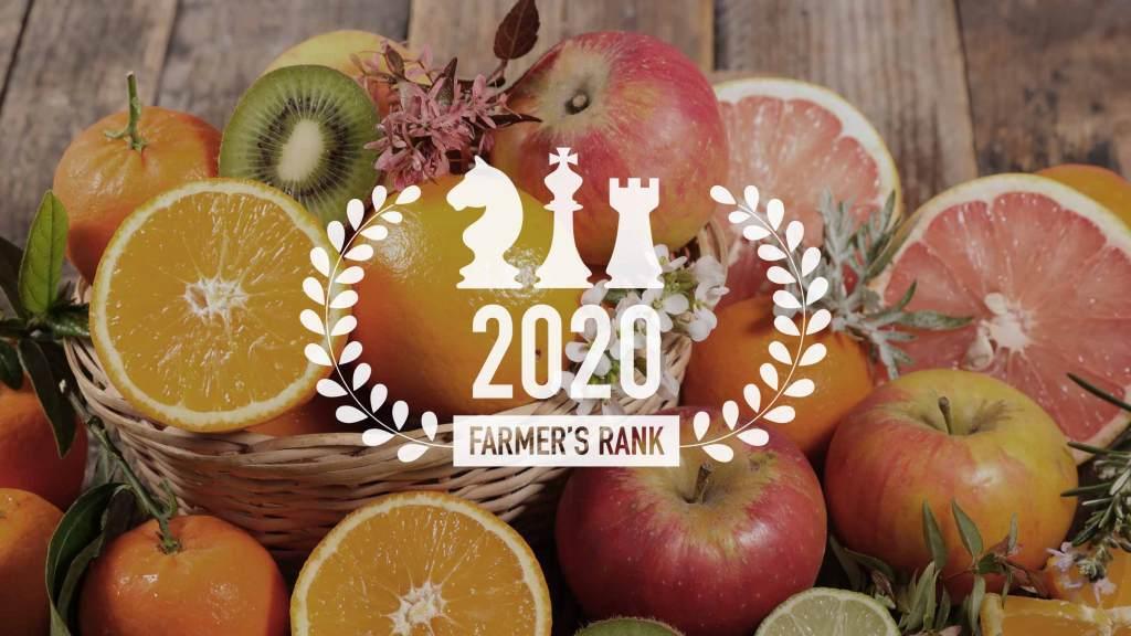 わたしの農業ランク 2020年度 果樹作編